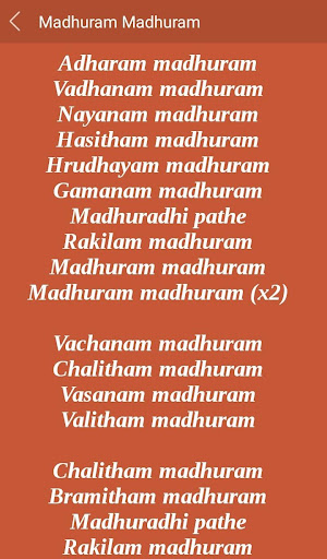 adharam madhuram nayanam madhuram mp3