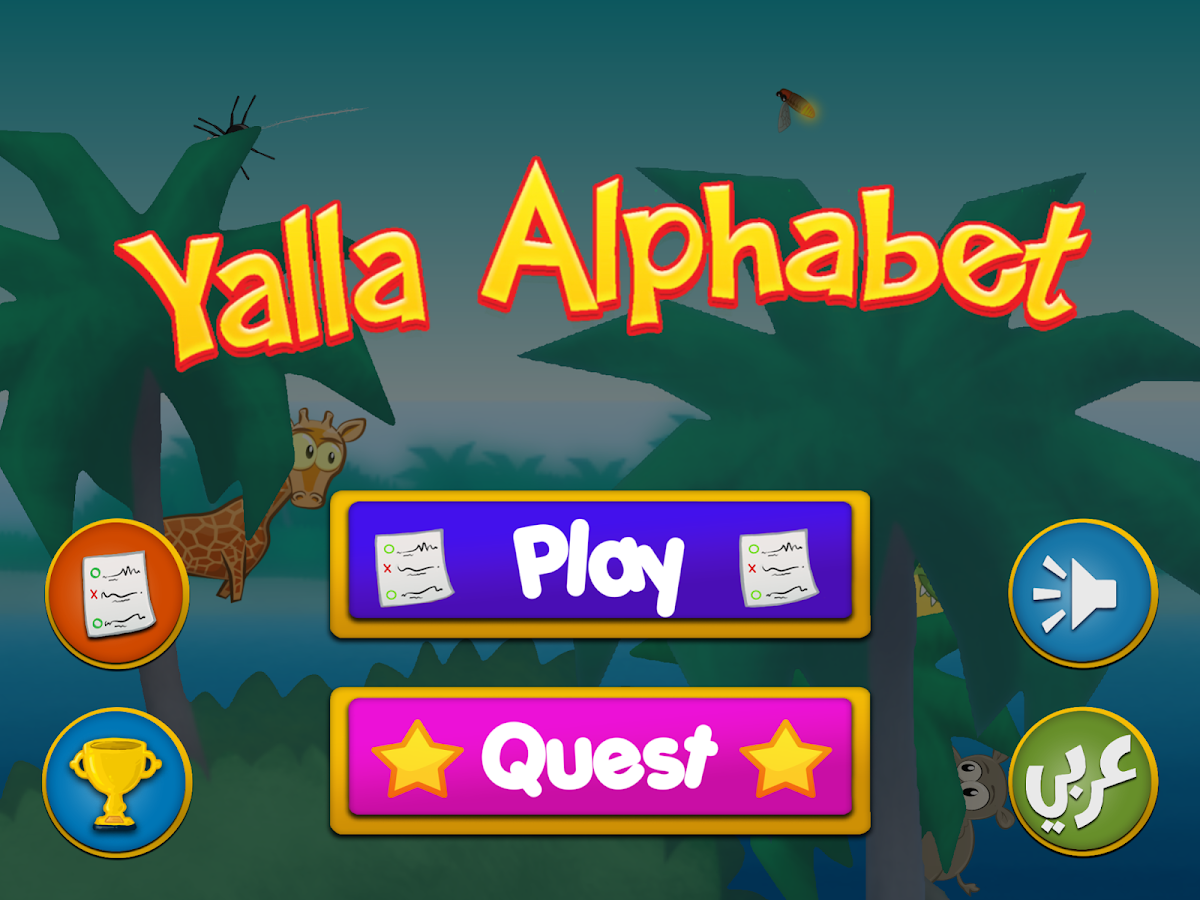 Yalla Alphabet- screenshot