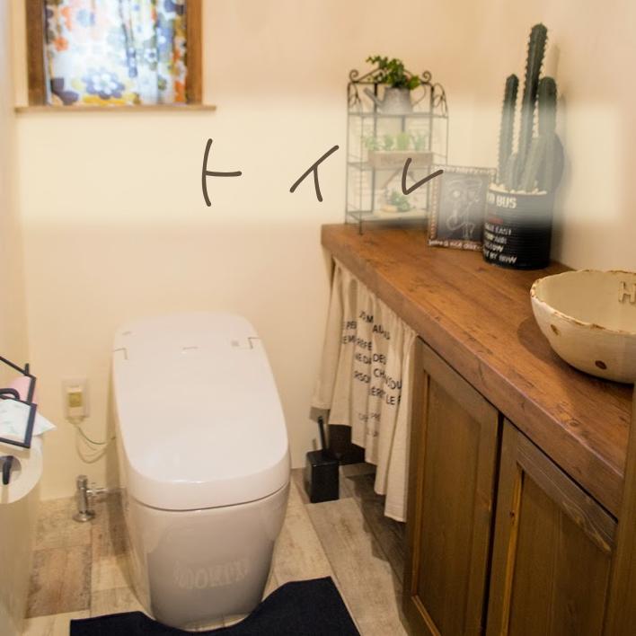 フレンチシックなお洒落なトイレ