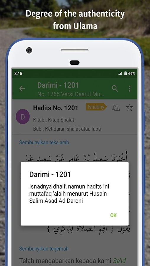 Ensiklopedi Hadits - Muslim guidance after Alquran- screenshot