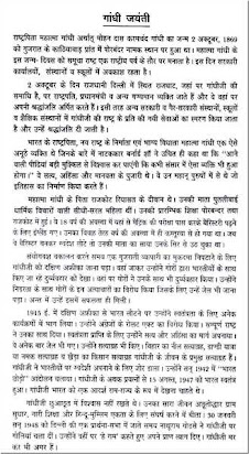 Sample Proposal Essay  Thesis In An Essay also How To Write An Application Essay For High School Essay On National Bird In Sanskrit Argumentative Essay Topics High School