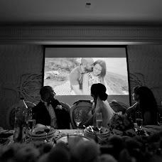 Wedding photographer Igor Bogaciov (Bogaciov). Photo of 20.11.2016