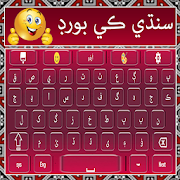 Sindhi Keyboard with Urdu and English Typing