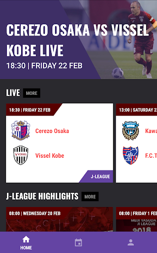 Rakuten Sports screenshot 1