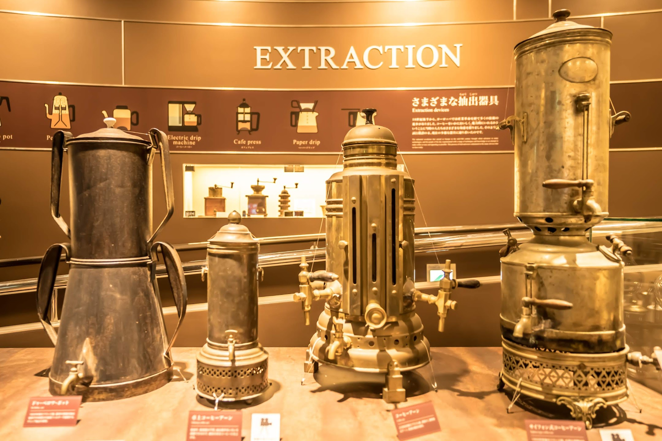 Kobe UCC Coffee Museum5
