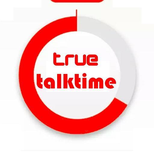 True Balance(free Talktime) for PC