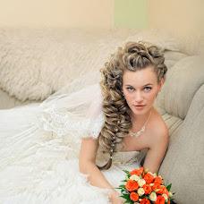 Wedding photographer Lena Grass (Arestia). Photo of 04.03.2015