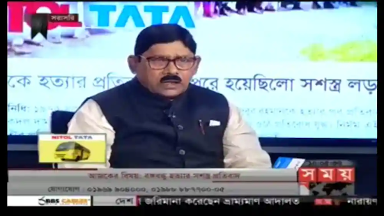 Live Bangla TV with all Bangla Newspaper Screenshot
