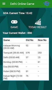 Delhi Online Game - náhled