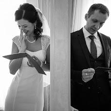 Wedding photographer Viktor Savelev (Savelyevart). Photo of 10.10.2017