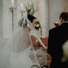 Wedding photographer Dawid Nowakowski (nowakowscy). Photo of 24.08.2015