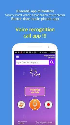 Voice Call Voice Memo Contact
