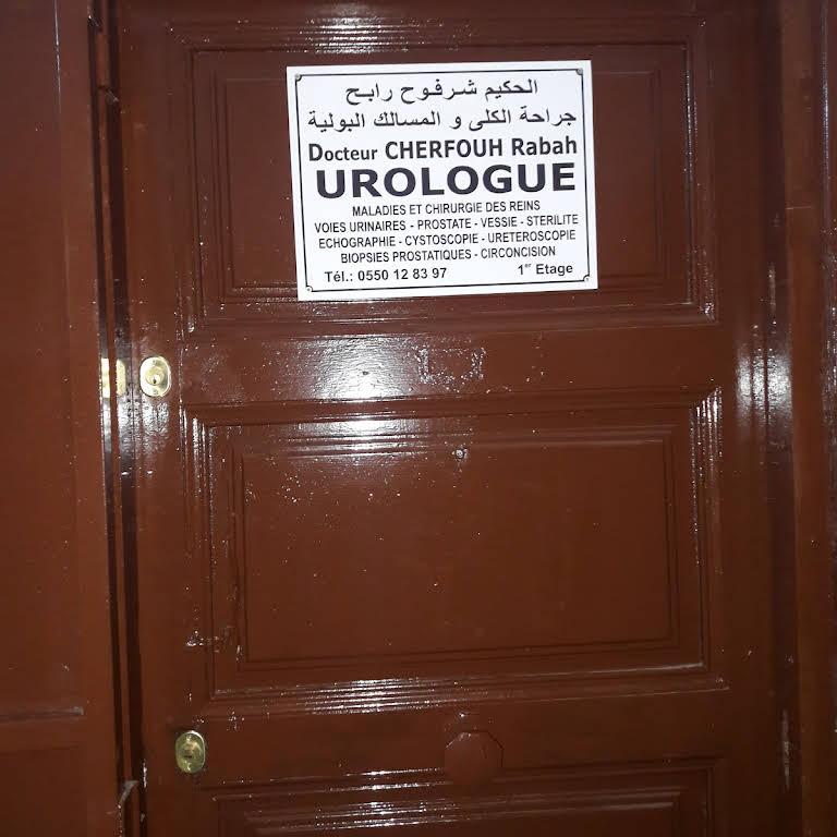 cherche urologue femme alger)