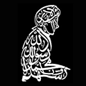 Islamic Muslim Prayer Manager icon