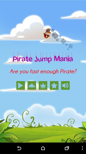 海盗跳躁狂症