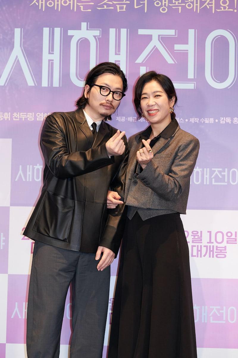 lee-dong-hwi-yeom-hye-ran1