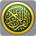 Best of Quran Readers icon