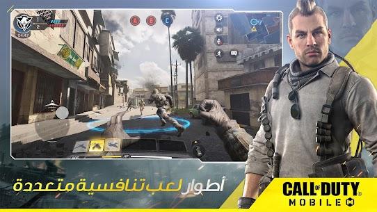 تحميل لعبة Call of Duty: Mobile للاندرويد [آخر اصدار] 1