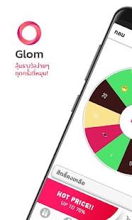 Glom - ลุ้นรางวัลทุกครั้งที่หมุน - náhled