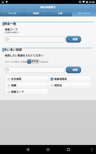 LSIMu691cu67fbu6848u5185 2.00.04 Windows u7528 2