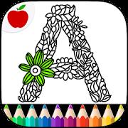 Adult Coloring Books: Alphabet