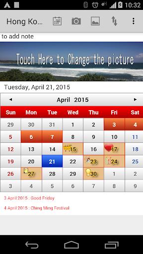Hong kong Calendar 2015