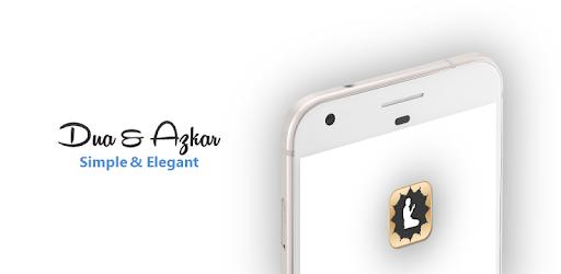 Dua & Azkar - Apps on Google Play