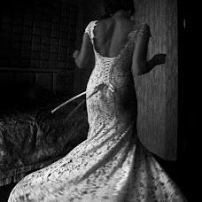 Wedding photographer Ivan Kayda (Afrophotographer). Photo of 27.11.2017