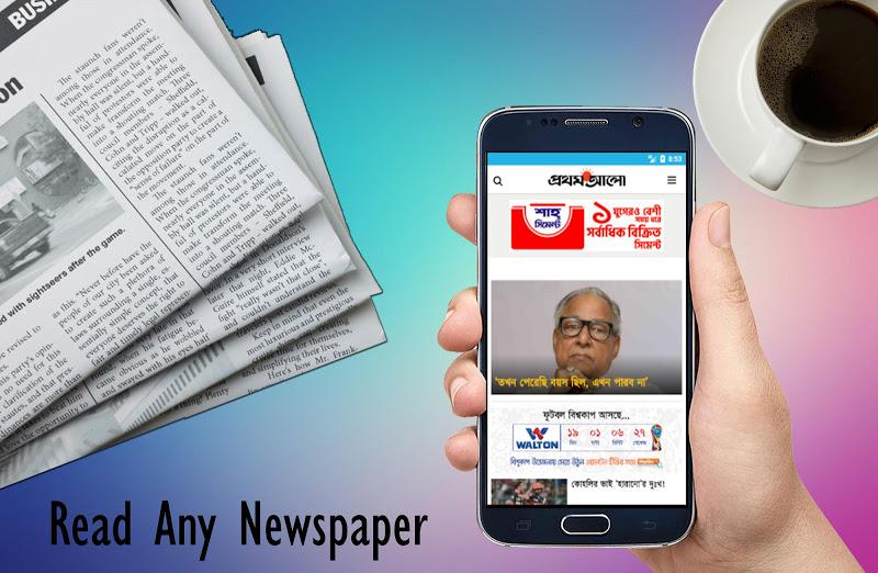 Скриншот All Bangla Newspaper - Bd News - Bdnews24 Bangla