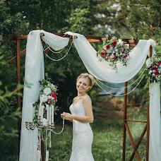 Wedding photographer Kristina Shpak (shpak). Photo of 09.11.2017