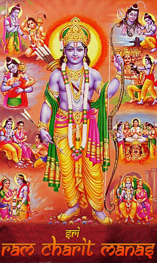 Sri Ram Charith Manas