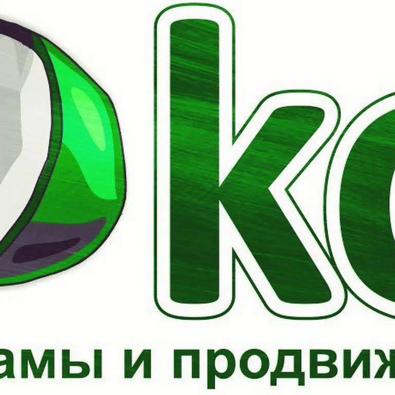 Агенство по раскрутке сайта Чернушка основные этапы создания сайта их характеристика