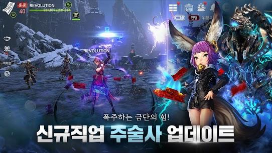 Blade & Soul M Mod Apk 2