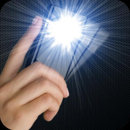 Shake To Flash Light 生產應用 App LOGO-硬是要APP