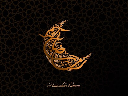 Ramadan kareem wallpaper android apps on google play