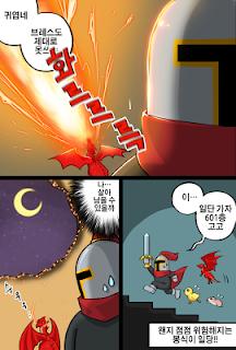 중년기사 김봉식 : 무한성장게임 screenshot 05