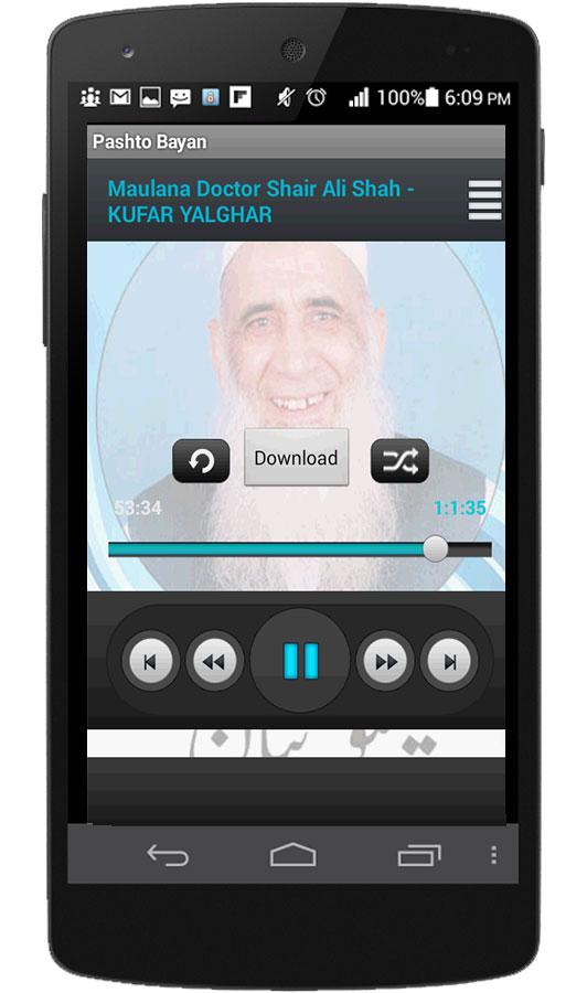 Pashto Bayan Mp3 Collection - Android Apps on Google Play