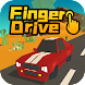 FingerDrive - Androidアプリ