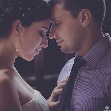 Wedding photographer Nikita Rideckiy (ridetski). Photo of 18.08.2013