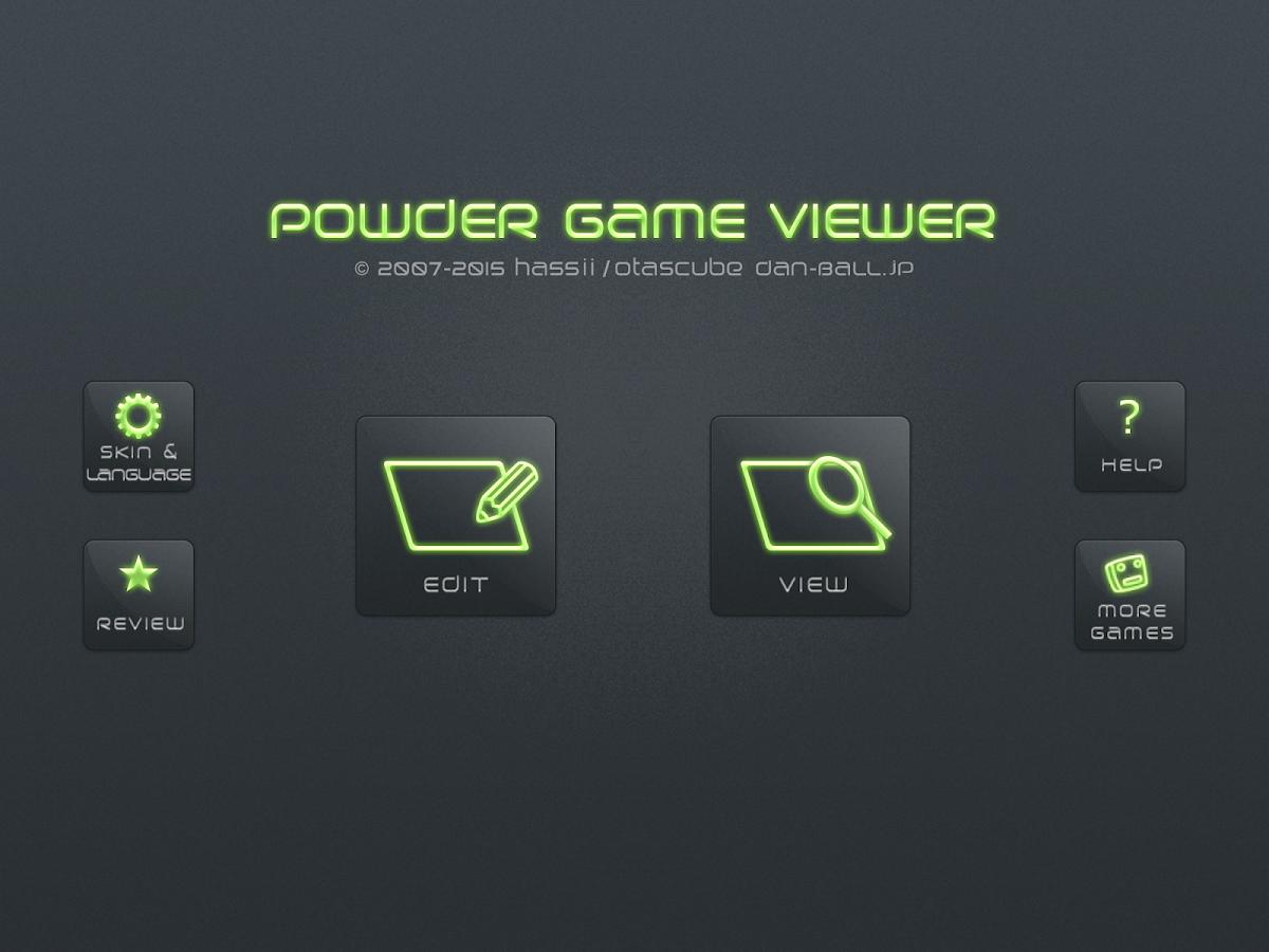 Powder Games Dan Ball Wind 114