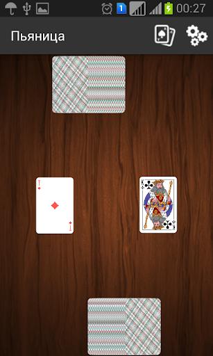 u041fu044cu044fu043du0438u0446u0430 1.0 screenshots 1