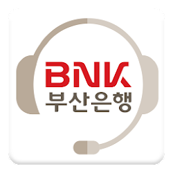 BNK부산은행 원격지원(삼성용)