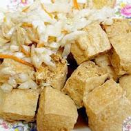 【台東】林記臭豆腐