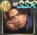 谷村正義(SSR)