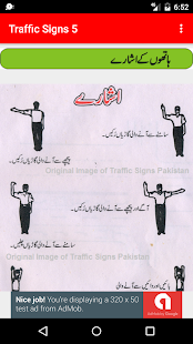 Traffic Signs Pakistan- screenshot thumbnail