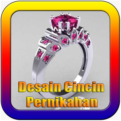 デザイン結婚指輪
