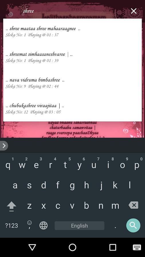 Lalitha sahasranamam android apps on google play lalitha sahasranamam screenshot fandeluxe Choice Image