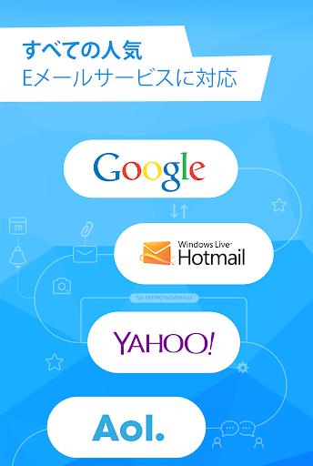 フリー電子メールアプリ日本 by Mail.Ru