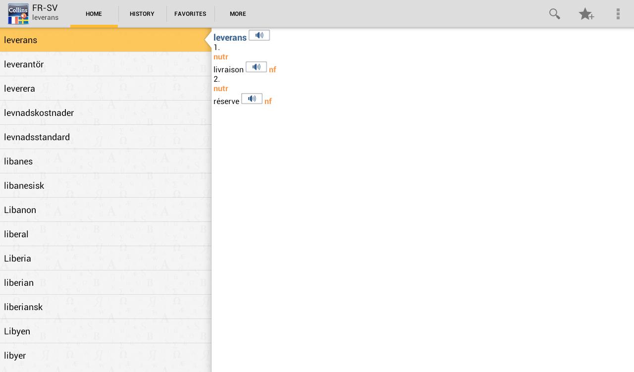 French<>Swedish Dictionar - screenshot