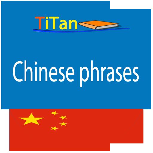 Datování aplikace čínština